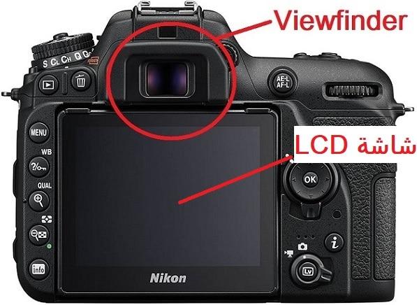 كاميرا DSLR وكاميرا Mirrorless